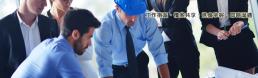 專案管理系統、專案追蹤、工作指派、工作甘特圖、工作專羧、EIP、辦公室管理、專案軟體